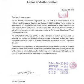 Photos Wiicare_Letter of Authorization letter_of_authorization_pt_inc_wiicare